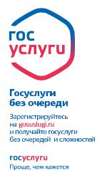 https://www.gosuslugi.ru
